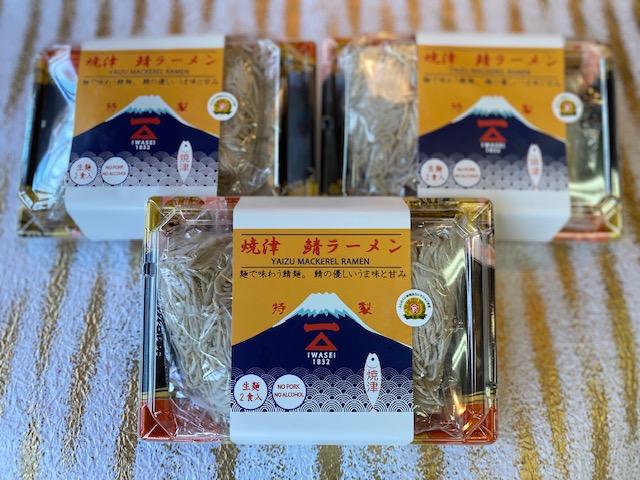 鯖寿司調理例