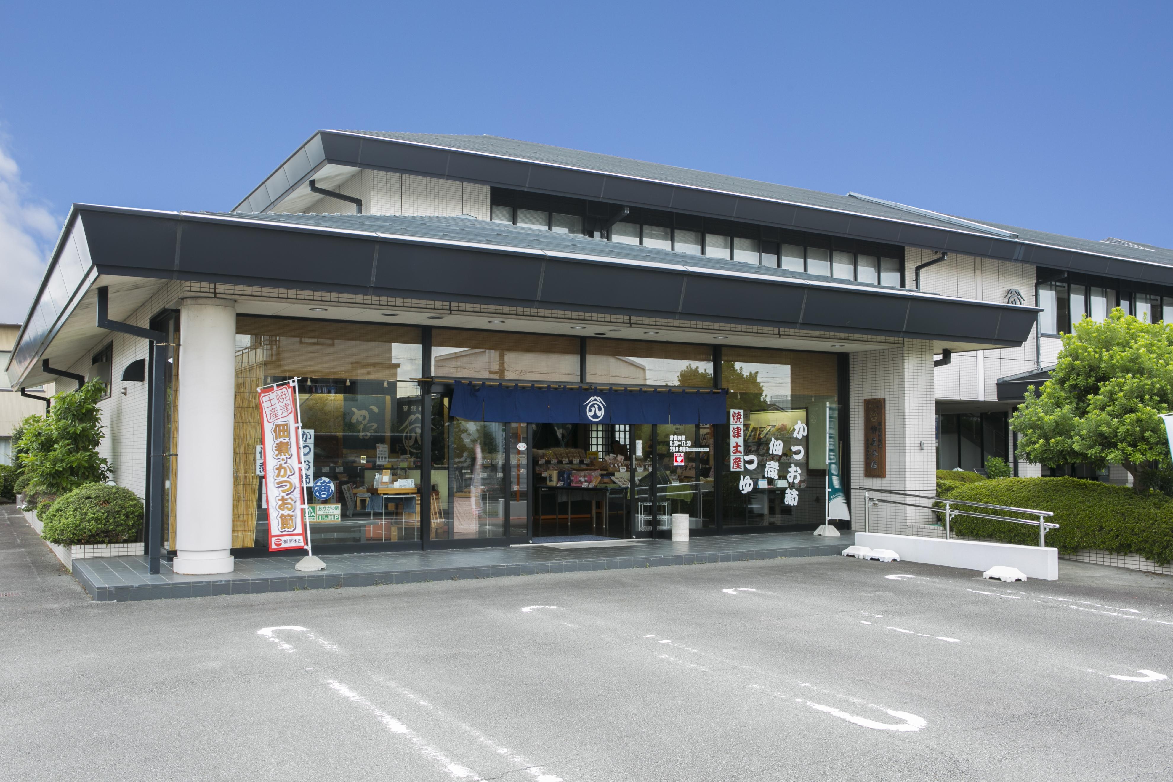 柳屋本店東小川店