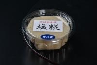 塩 糀  厳選した国産原料と柿田川湧水を使用し、代々伝わる製法で自然発酵に任せ丁寧に
