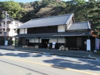 岡部宿大旅籠柏屋(外観)