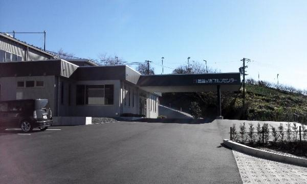 掛川菖蒲ヶ池ゴルフセンター