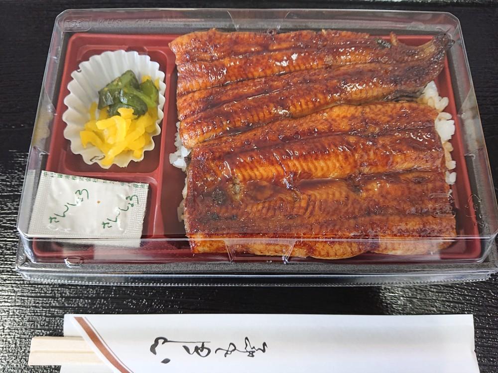 【うなぎ一番】鰻足弁当