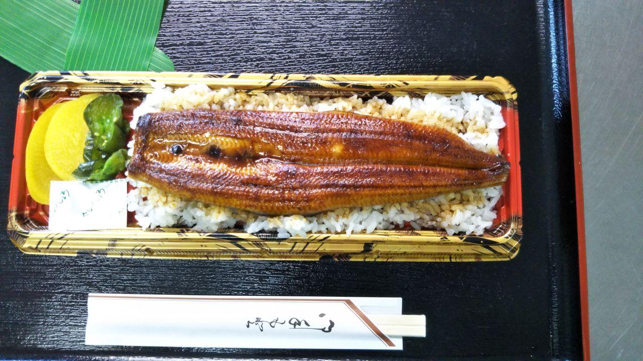 【うなぎ一番】鰻彩弁当