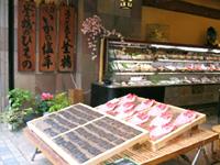 釜鶴ひもの店、本店。