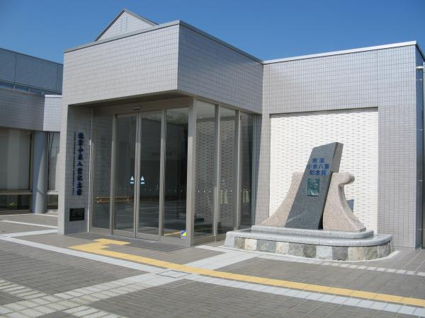焼津市立図書館に併設された、焼津小泉八雲記念館