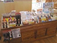 西伊豆町が自信をもってお奨めする土産物やガラス製品、夕陽絵葉書などを販売しています。