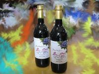 ブルーベリー和飲。当園オリジナルワインです。