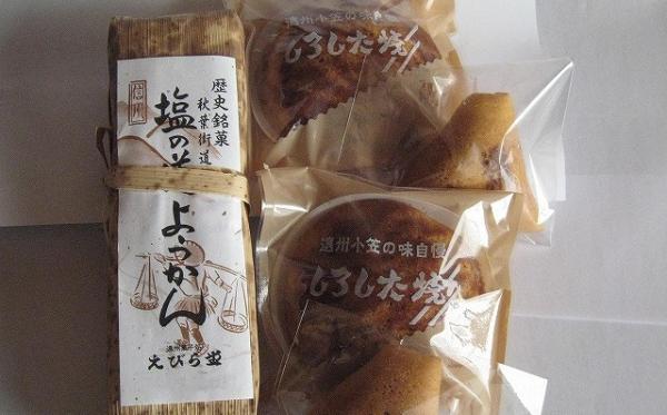 菊川市市営の宿泊施設「小菊荘」から東に徒歩5分のところにあります。旅のお土産にしろした焼き菓子はいかがですか。