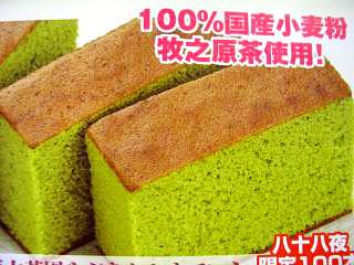 着色料を使用せず、茶本来の色と香りが味わえます