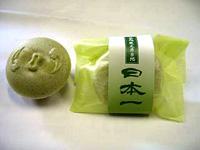 茶葉入りの焼き皮に白小豆と牧之原茶のあんが入っています
