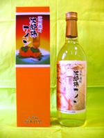 次郎柿の原木のある森町ならではの次郎柿ワイン。