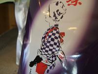 朝日園オリジナル茶娘はかわいい茶娘のパッケージ