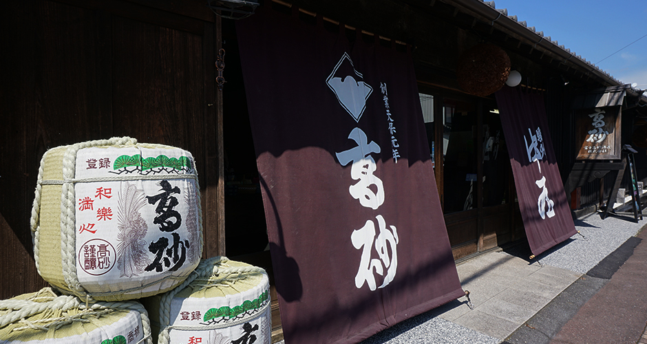 富士山と当蔵逸品のイメージ写真