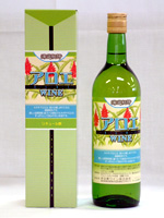 アロエワイン(健康酒)