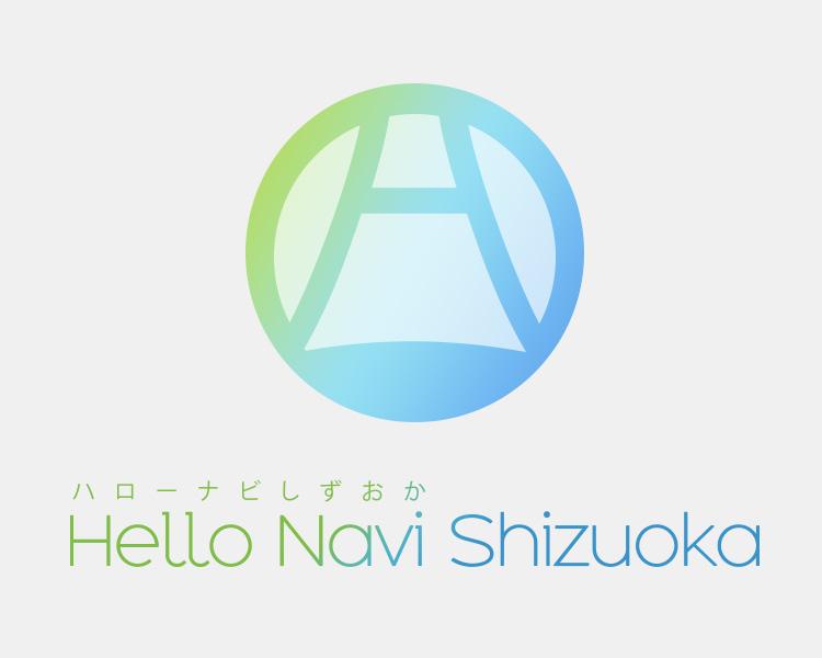 森町ウォーキングコース12選のパンフレットは森町観光協会またはアクティ森などで入手できます。