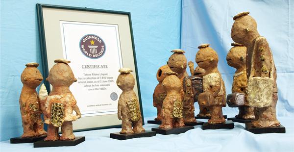 河童コレクション数世界一とギネスに認定されました。河童の陶器は舌ヒデ子氏の作品。