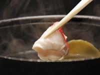 東伊豆の名物金目鯛をしゃぶしゃぶで… 定番の煮付けとはまた違った味わいがあります。