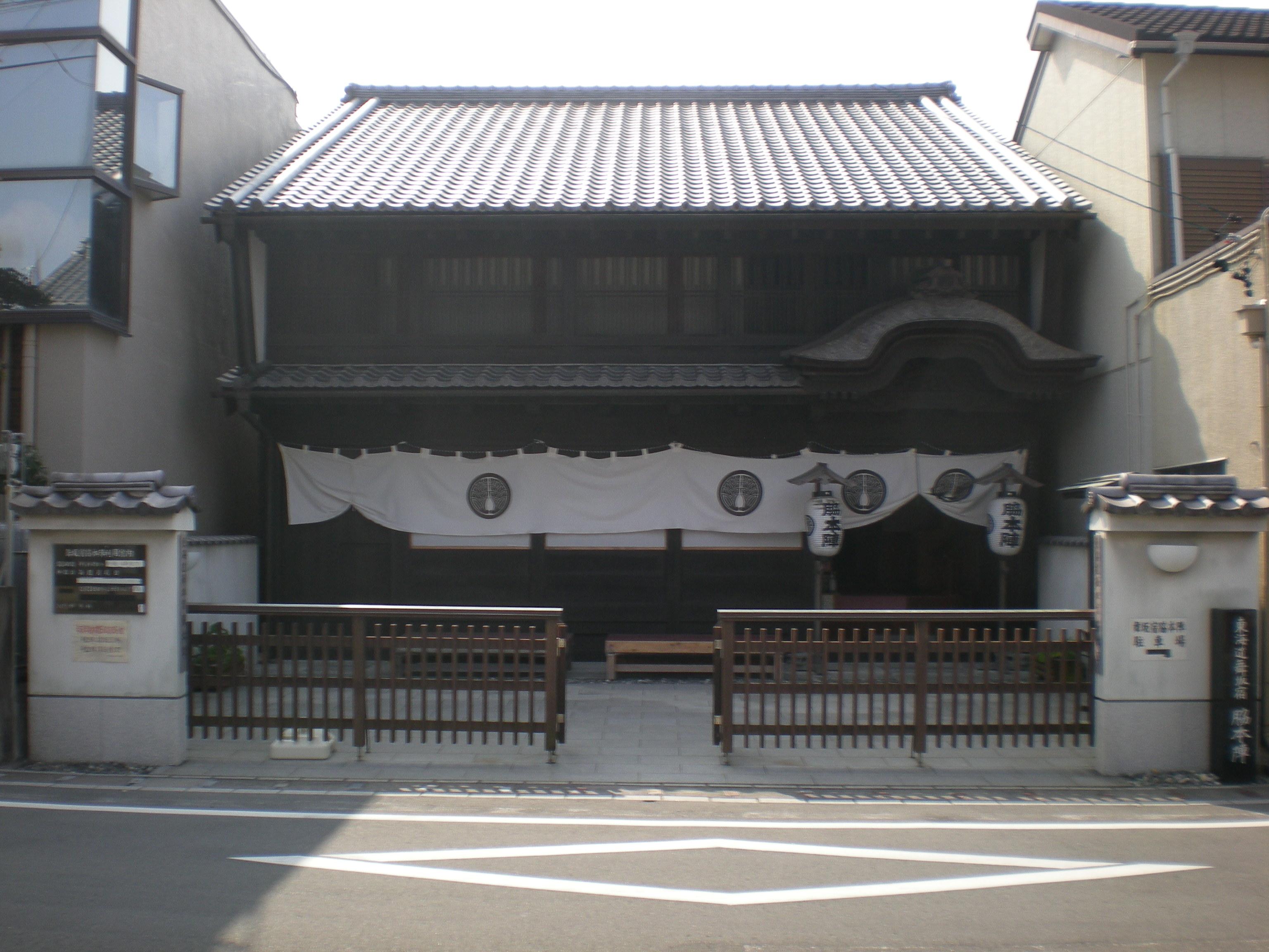 舞坂宿脇本陣