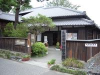 島田市博物館分館(海野光弘版画記念館・島田市民族資料館)