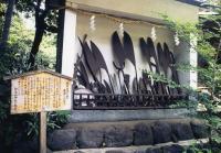 神場山神社(ハサミ)