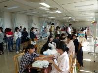 ©富士市立看護専門学校