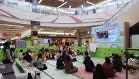 移動子育て支援センター
