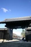 新居関跡 大御門