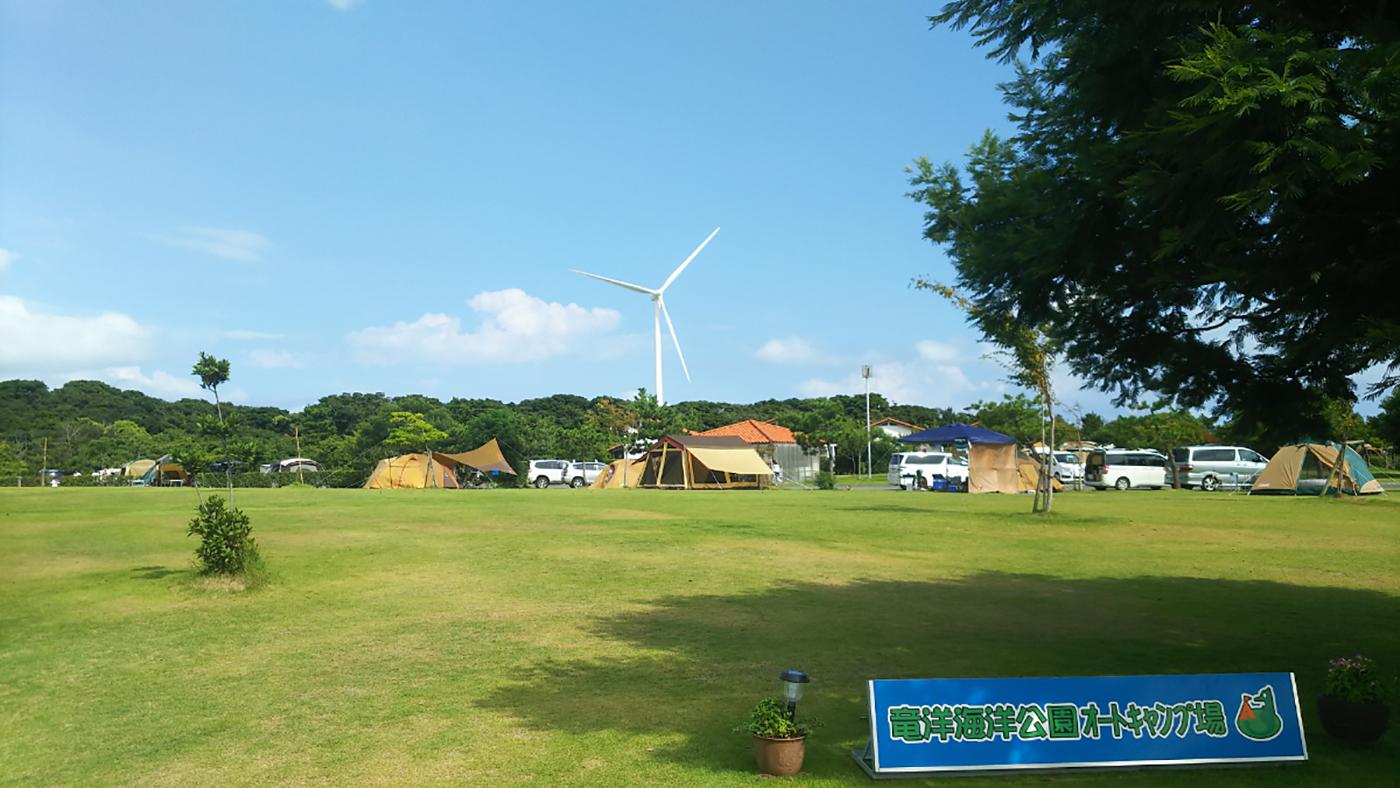 磐田市竜洋海浜公園オートキャンプ場画像1