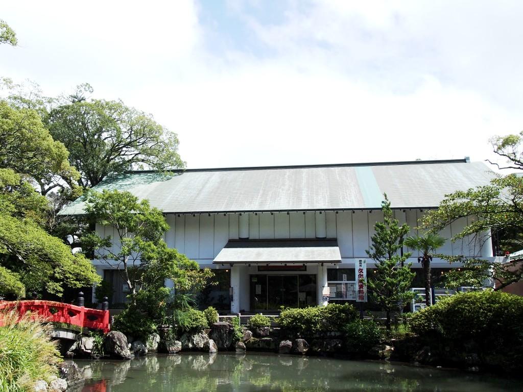 静岡市文化財資料館 外観