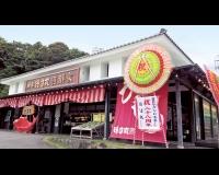 伊豆に多数展開する海鮮直売店