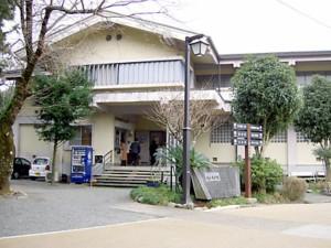 韮山郷土史料館
