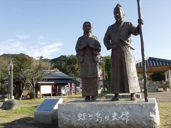 公園内には源頼朝と北条政子の像が立っています
