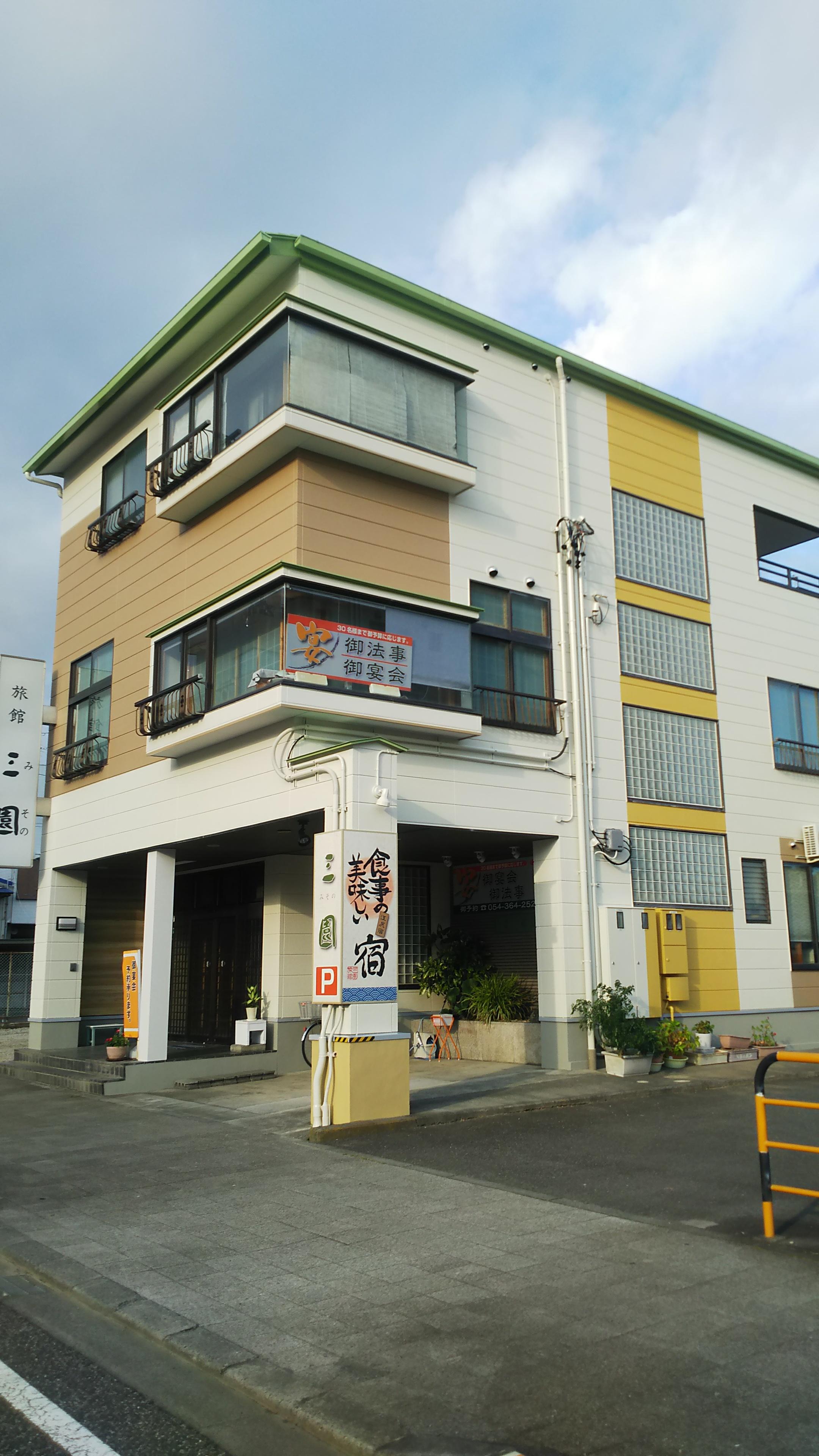三園旅館全景。晴れた日は富士山がきれいに見えますよ。