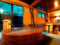 趣ある風・林・火・山の湯をお楽しみください。